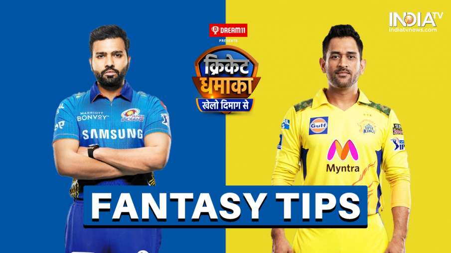 MI vs CSK Dream 11 Prediction - India TV Hindi