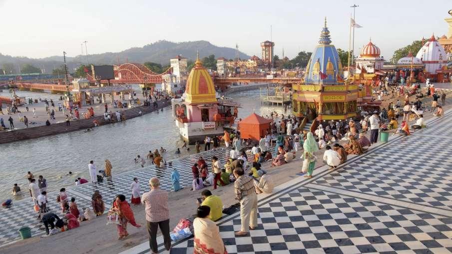 हरिद्वार कुंभ का...- India TV Hindi