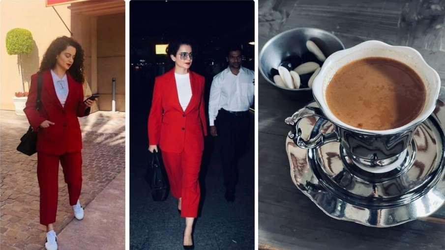 कड़क चाय से लेकर हल्दी वाला दूध तक, कंगना रनौत से पहली बार शेयर किया पूरे दिन का डाइट चार्ट- India TV Hindi