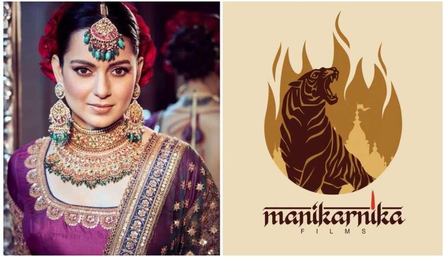 kangana ranaut digital debut producer launches logo of her production house- India TV Hindi