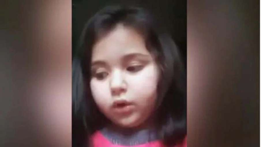 So Much Work For Kids, Why? Girl, 6, Complains To PM Modi- India TV Hindi
