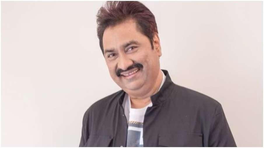 kuamr sanu- India TV Hindi