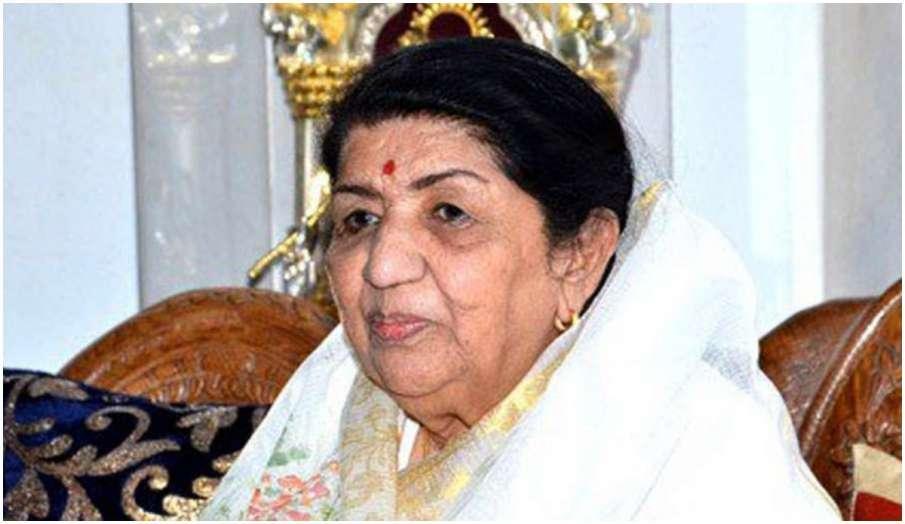 lata mangeshkar donates rs 7 lakh for covid19- India TV Hindi