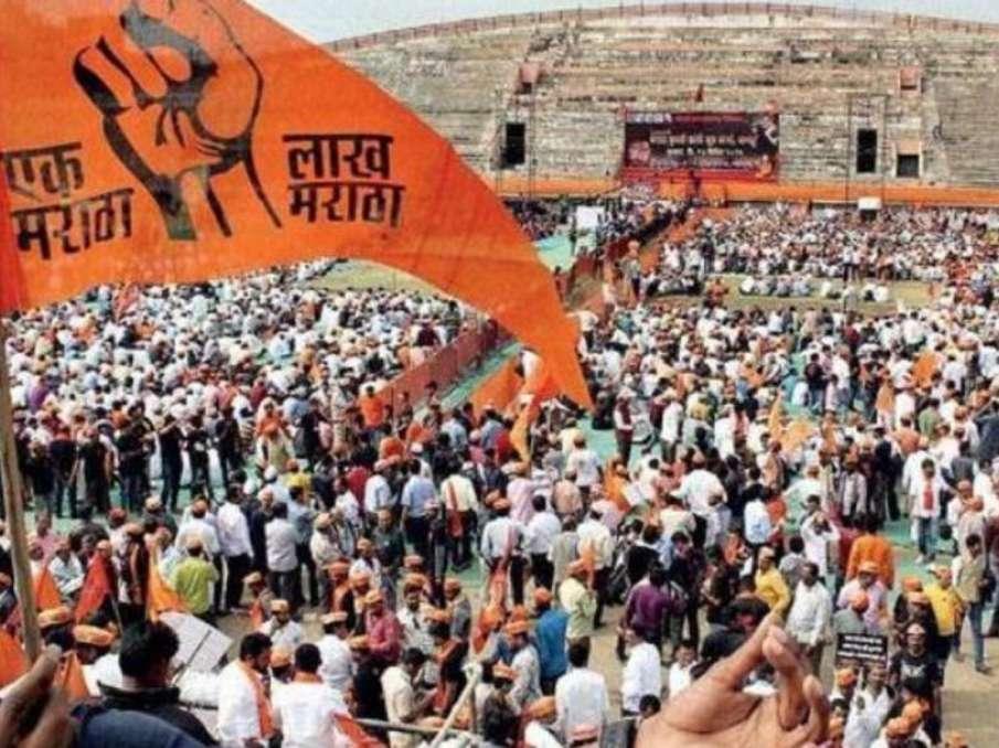 Maharashtra govt allows 10% reservation for Maratha students and candidates under EWS category- India TV Hindi