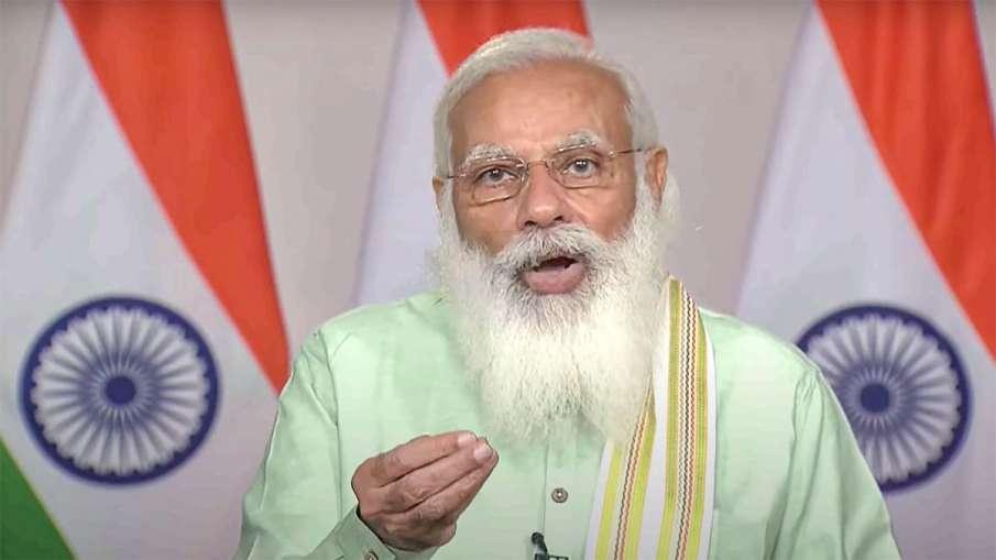 प्रधानमंत्री मोदी ने...- India TV Hindi