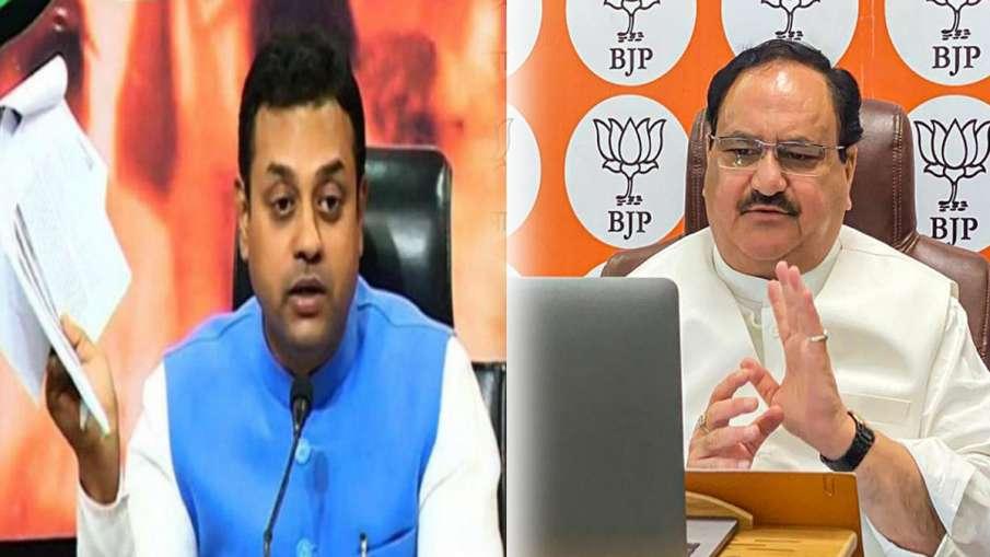 Toolkit case: Congress files police complaint against BJP chief JP Nadda, Smriti Irani and others- India TV Hindi