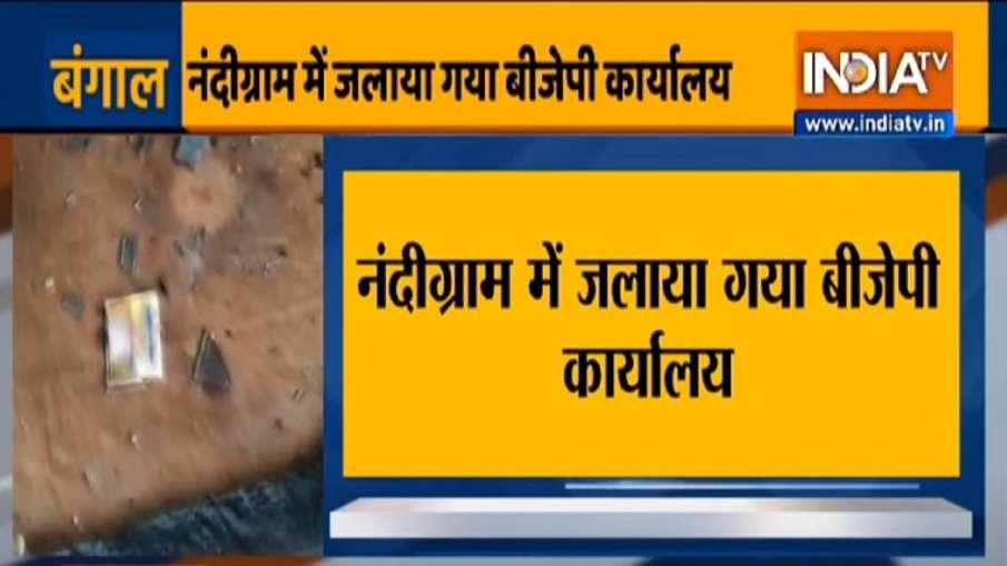 Nandigram BJP office set on fire by TMC workers नंदीग्राम में भाजपा कार्यालय में लगाई गई आग, इलाके म- India TV Hindi
