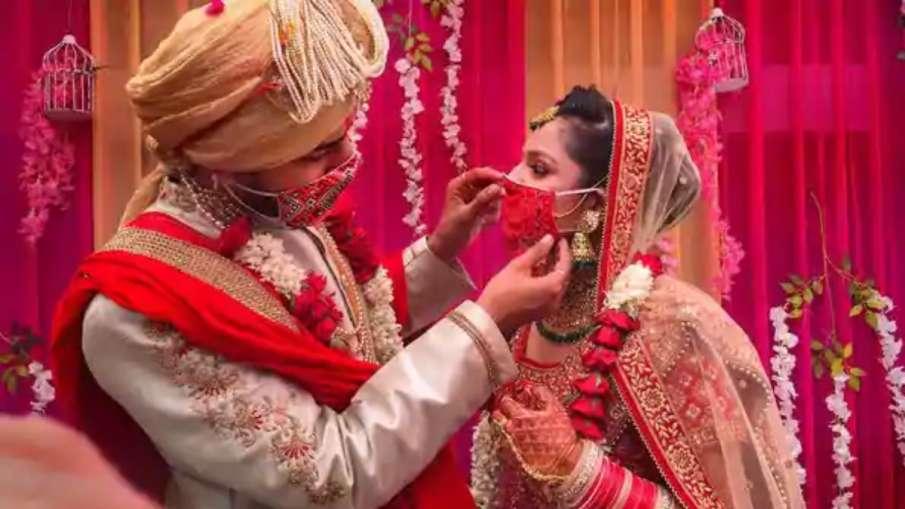 बिहार: शादी में डीजे, नाच-गाने और बारात चढ़ाने पर रोक, महमानों की संख्या भी घटाई गई- India TV Hindi