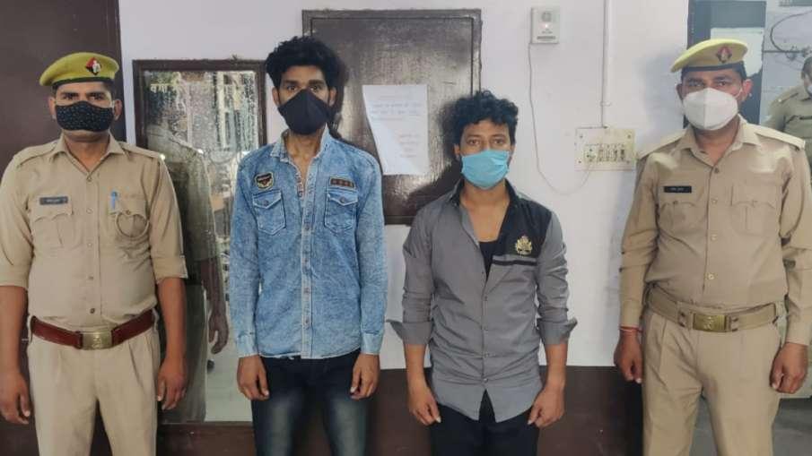 नोएडा में रेमडेसिविर इंजेक्शन की कालाबाजारी कर रहे दो युवक गिरफ्तार, तीसरा आरोपी फरार- India TV Hindi