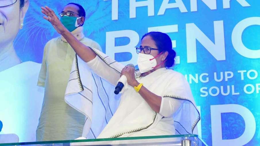 बंगाल: कल सुबह 10:45 बजे तीसरी बार CM पद की शपथ लेंगी ममता बनर्जी, शुभेंदु अधिकारी से हारी हैं चुनाव- India TV Hindi