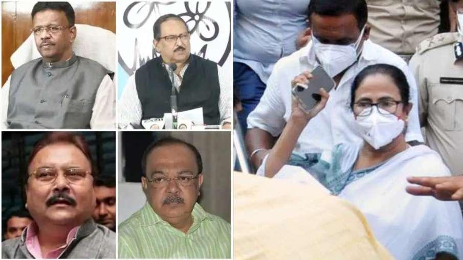 नारदा स्टिंग केस: चारों TMC नेताओं को मिली जमानत, दिनभर चला हाई वोल्टेज सियासी ड्रामा- India TV Hindi
