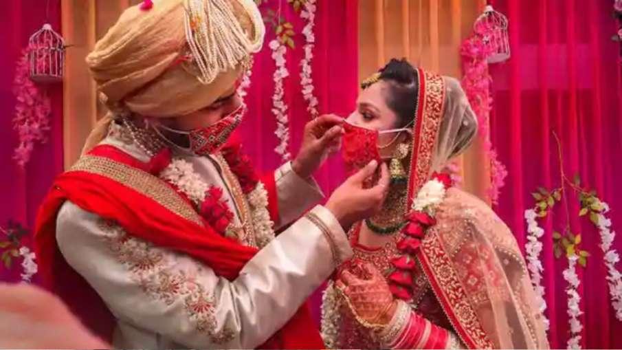 पश्चिम बंगाल: शादी में 50 से ज्यादा लोगों के शामिल होने पर रोक, पहले 200 को थी अनुमति- India TV Hindi