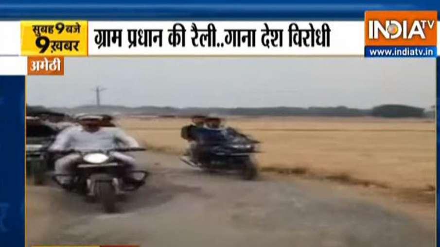 प्रधान पर आरोप है कि...- India TV Hindi