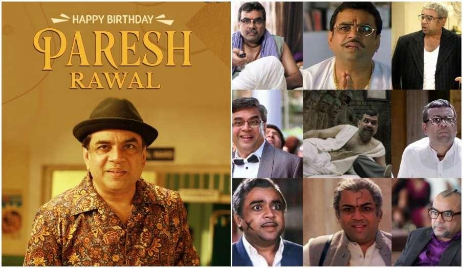 happy birthday paresh rawal fans and celebs wishes babu bhaiya- India TV Hindi