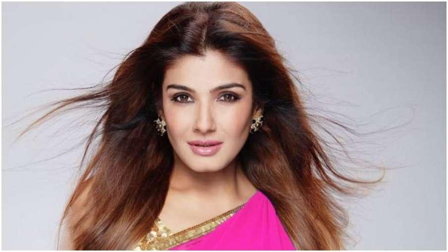 रवीना टंडन - India TV Hindi
