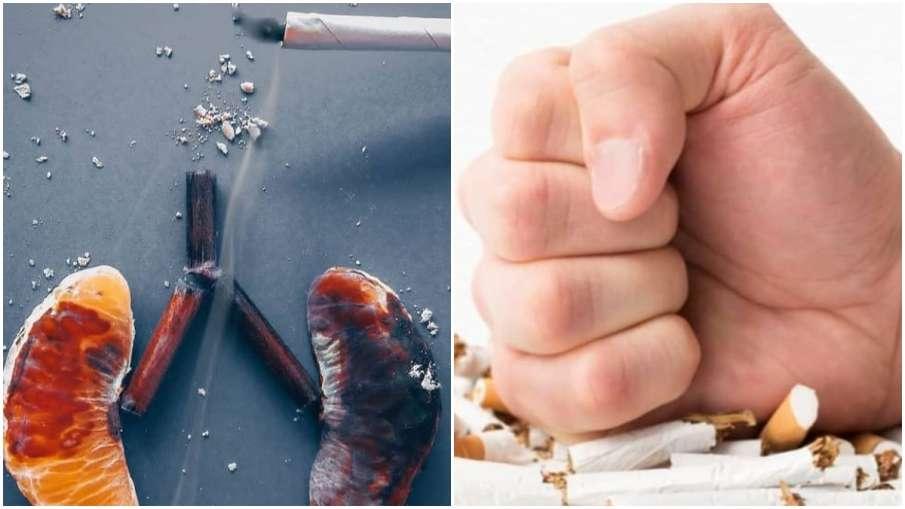 world no tobacco day 2021- India TV Hindi