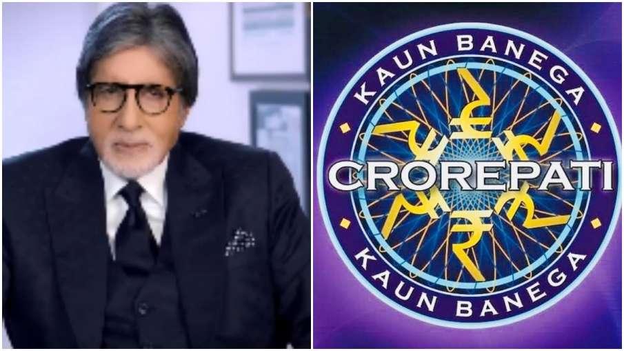 kaun banega crorepati - India TV Hindi