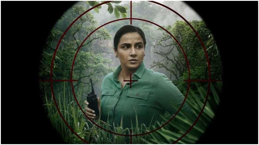 vidya balan first look sherni - India TV Hindi