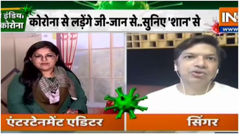 'जीतेगा इंडिया, हारेगा कोरोना- India TV Hindi