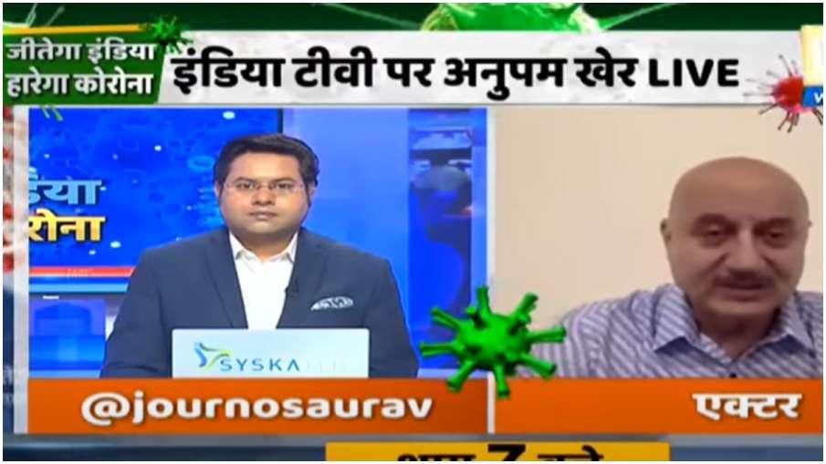 anupam kher- India TV Hindi