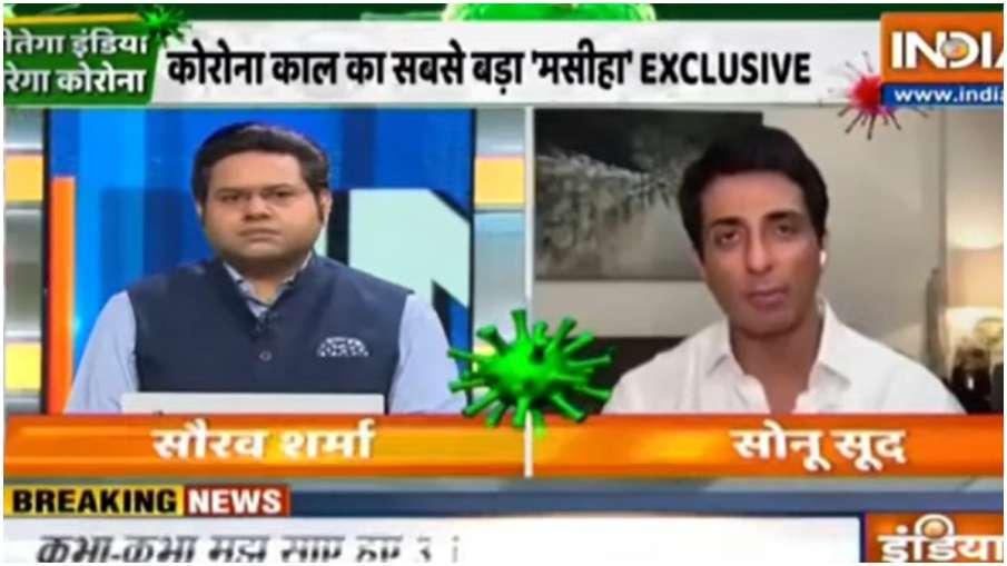 Jeetega India, Harega Corona- India TV Hindi