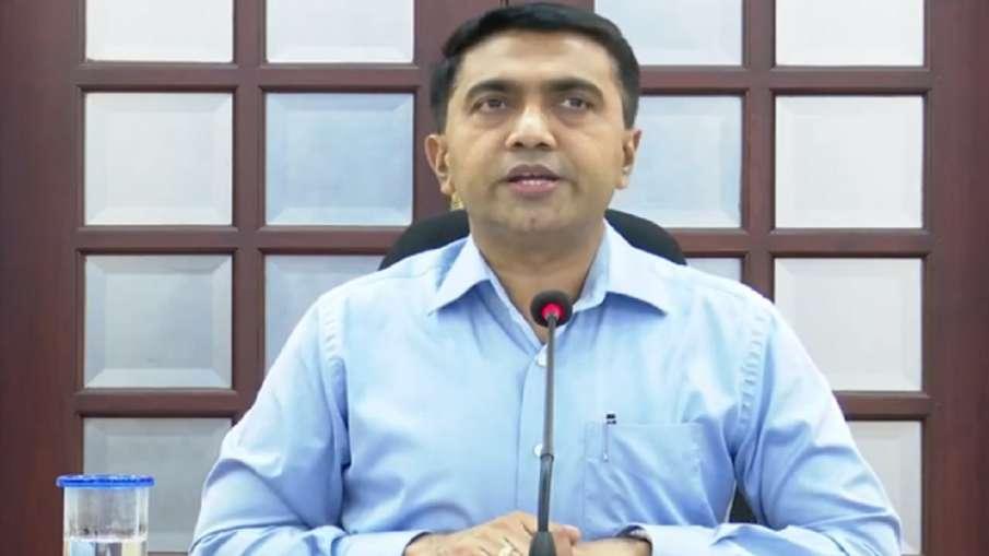 Pramod Sawant, Goa CM - India TV Hindi