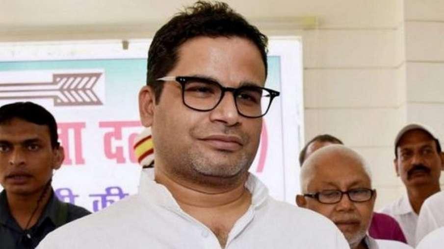 बंगाल में TMC की भारी जीत दिलाने वाले प्रशांत किशोर ने लिया संन्यास, चुनाव आयोग पर उठाई उंगली- India TV Hindi