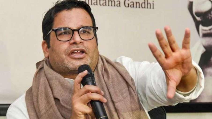 Prashant Kishor, Prashant Kishor Modi Government, Prashant Kishor Covid- India TV Hindi