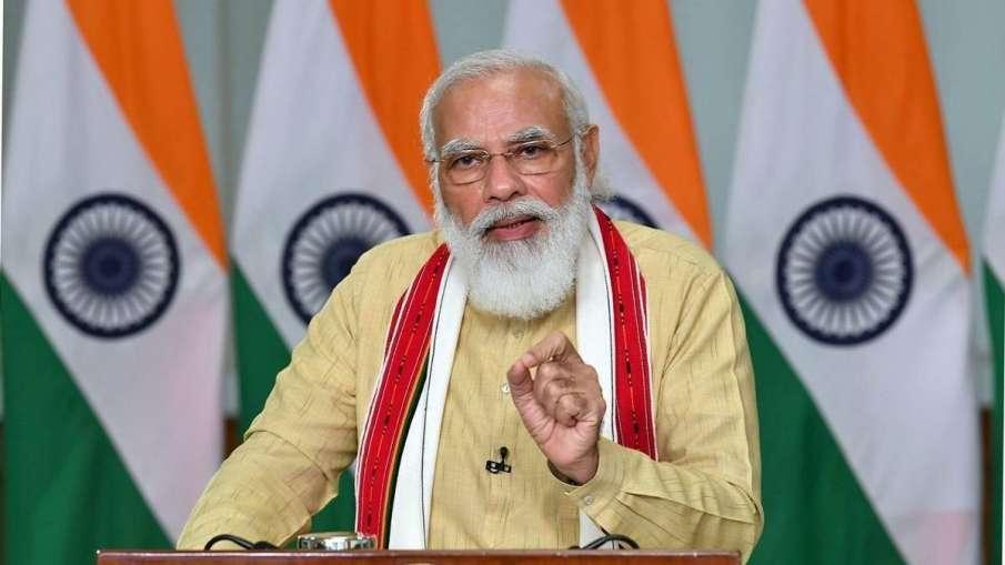 पीएम मोदी कोविड-19 प्रबंधन पर मंगलवार को राज्यों और जिलों के अधिकारियों से करेंगे संवाद- India TV Hindi