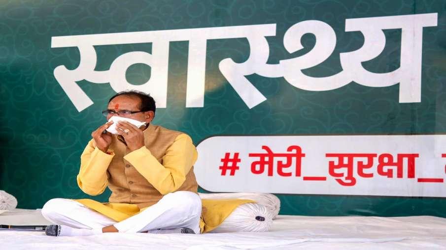 Unlock process to begin in madhya pradesh from June 1 says Shivraj Singh Chouhan मध्य प्रदेश में 1 ज- India TV Hindi