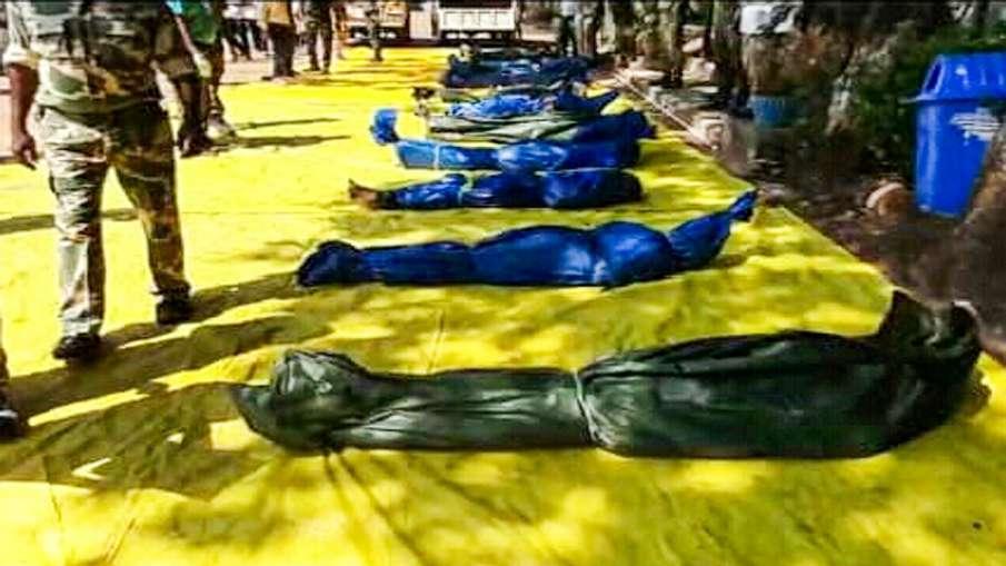 गढ़चिरौली में मारे...- India TV Hindi