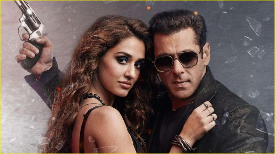 Radhe, Radhe: Your Most Wanted Bhaia- India TV Hindi