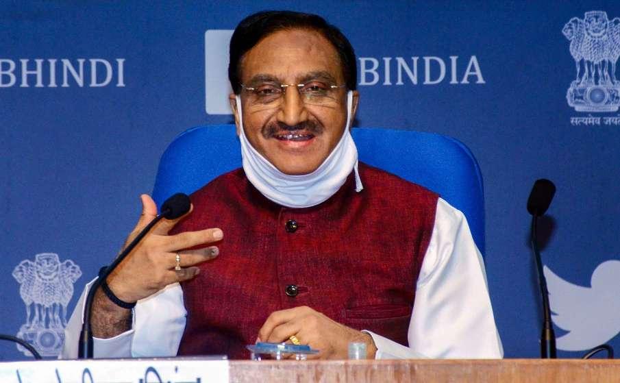 Education Minister to virtually meet state education...- India TV Hindi