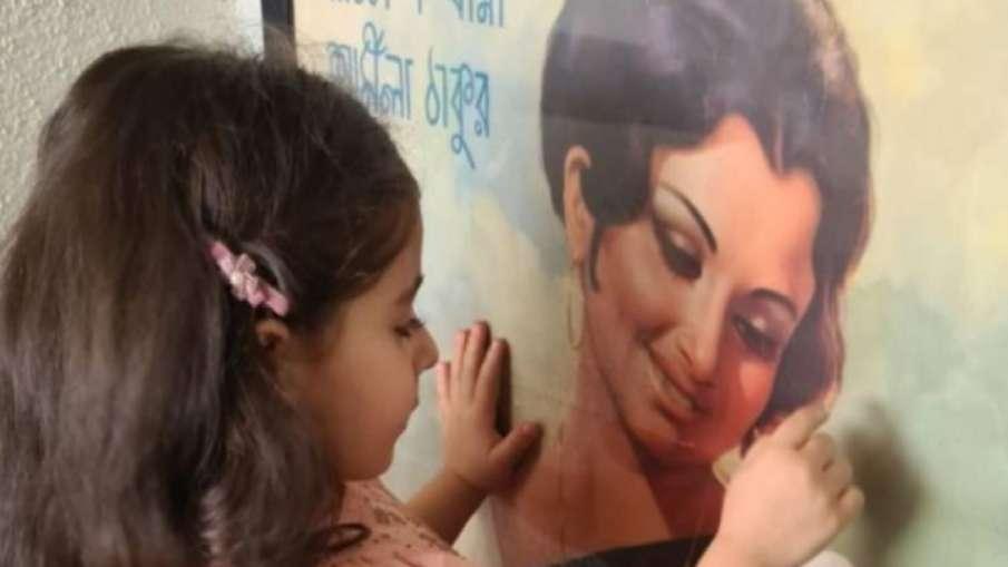 sharmila tagore photo and inaya- India TV Hindi