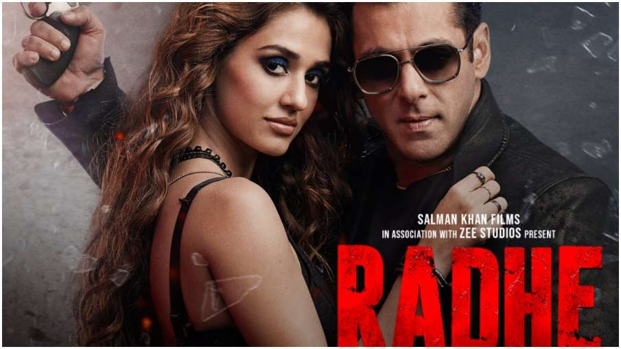 salman khan, radhe- India TV Hindi