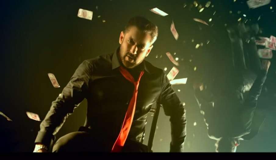 Radhe Your Most Wanted Bhai title track सलमान खान की 'राधे का टाइटल ट्रेक रिलीज- India TV Hindi