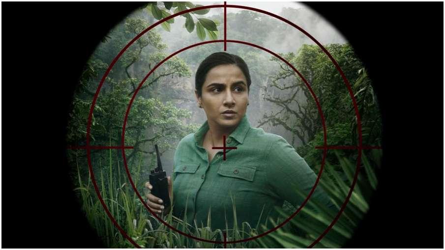 विद्या बालन की फिल्म 'शेरनी' का नया टीज़र रिलीज़- India TV Hindi