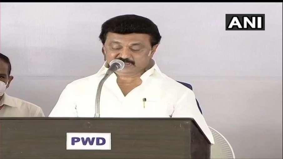 तमिलनाडु: स्टालिन ने...- India TV Hindi