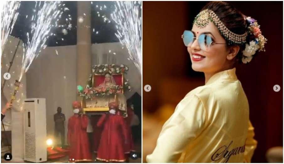 sugandha mishra grand entry wedding ceremony - India TV Hindi