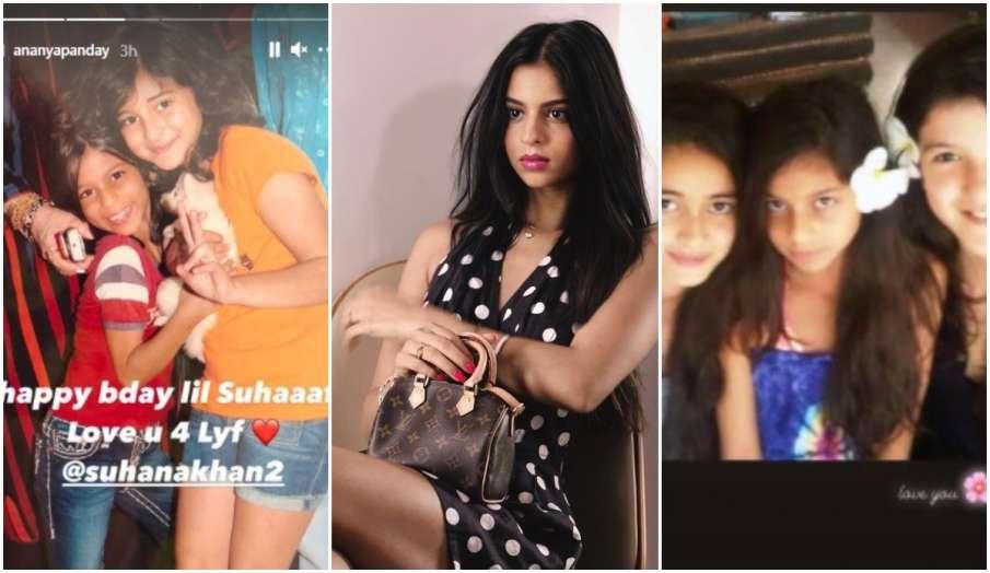 सुहाना खान के जन्मदिन पर मां गौरी और दोस्त अनन्या पांडे व शनाया कपूर ने किया विश - India TV Hindi