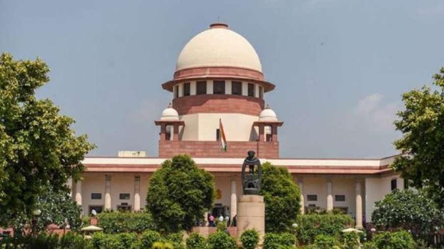 उच्चतम न्यायालय- India TV Hindi