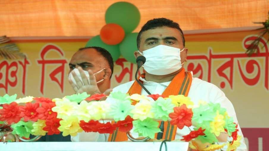 VIP security for brother and father of BJP Leader Suvendu Adhikari केंद्र सरकार ने शुभेंदु अधिकारी क- India TV Hindi