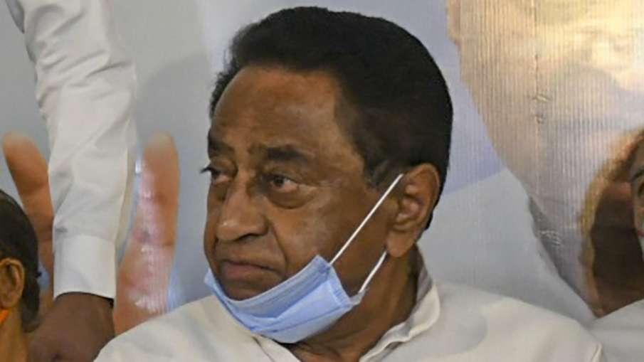 हनीट्रैप कांड में SIT के नोटिस पर बोले पूर्व CM कमलनाथ, 'मेरे पास कहां है पेन ड्राइव?'- India TV Hindi