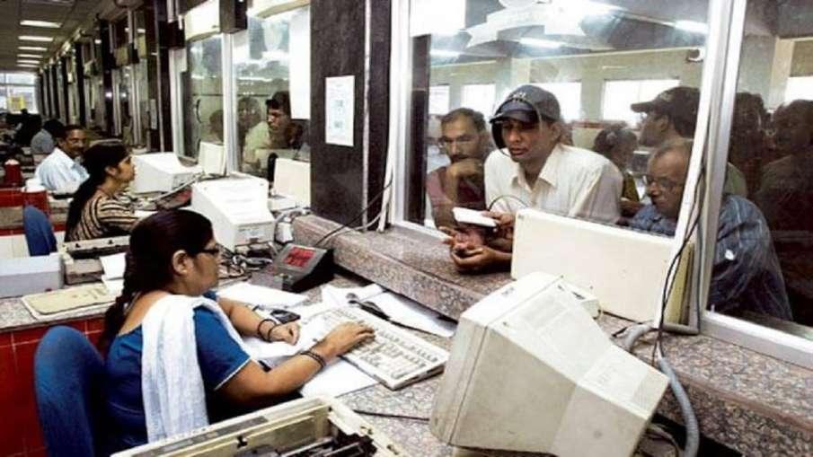 रेलवे से घर बैठे कमाई करने का मौका, टिकट बिक्री के जरिए पाएं रोजगार- India TV Hindi