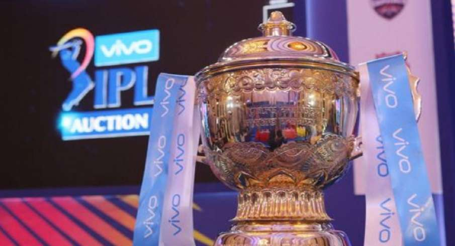 IPL Trophy - India TV Hindi