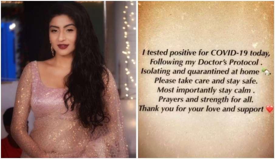 Kumkum Bhagya actress Ashlesha Savant tested Covid positive- India TV Hindi