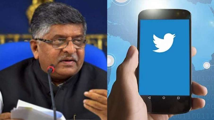 Twitter Indian Government, Twitter Centre, Twitter IT Ministry, Twitter Delhi Police- India TV Hindi