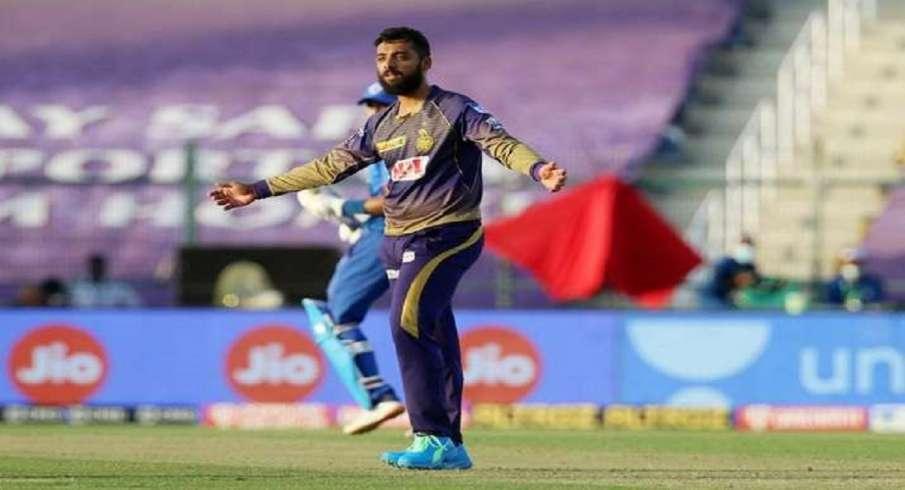 Varun Chakraborty,covid, cricket, India, KKR, Sports, IPL, IPL 2021 - India TV Hindi