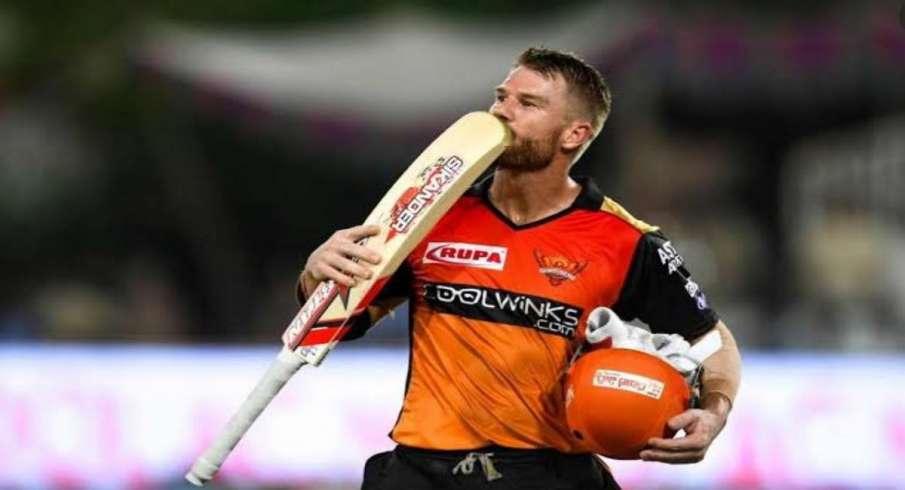 Kane Williamson, David Warner, Sports, cricket, India, SRH- India TV Hindi