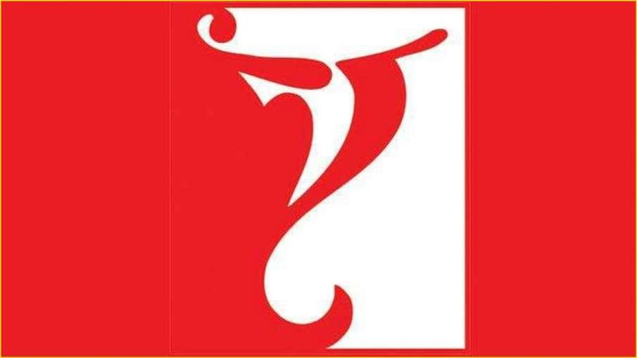 Yash RaJ Films- India TV Hindi